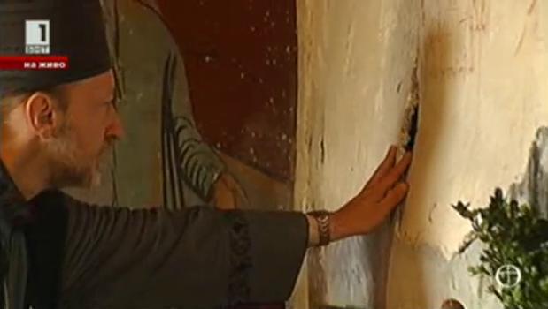 Да помогнем за реставрацията на Кладнишкия манастир