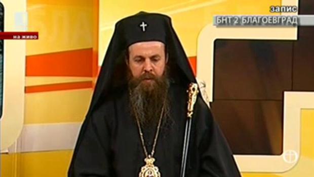 "Митрополит Серафим: ""Способностите на Ванга не са от Светия Дух!"""