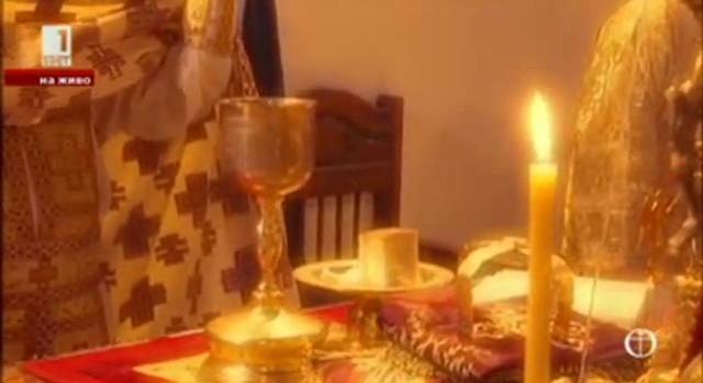 Тайнството Евхаристия