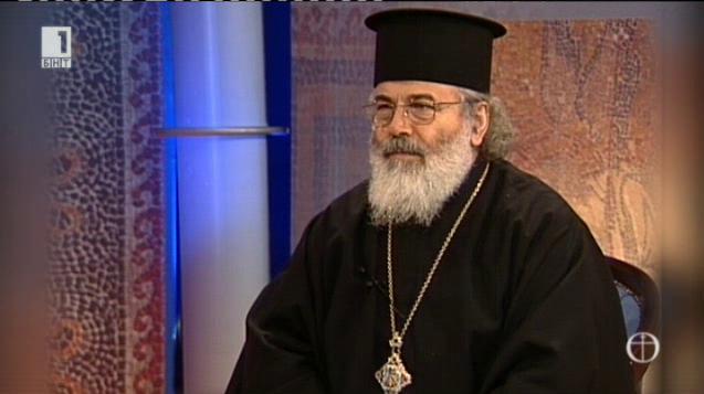 Разговор с митрополит Йосиф от 2007 година