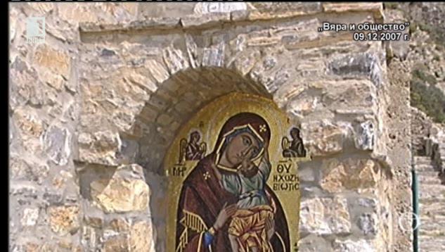 """""""Богородица държи Аморгос в полите си"""""""