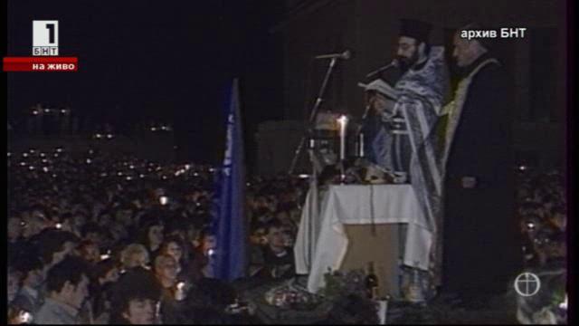 Как Българската православна църква посрещна 10 ноември 1989? Планиран ли беше разколът в Църквата и можеше ли той да се избегне?