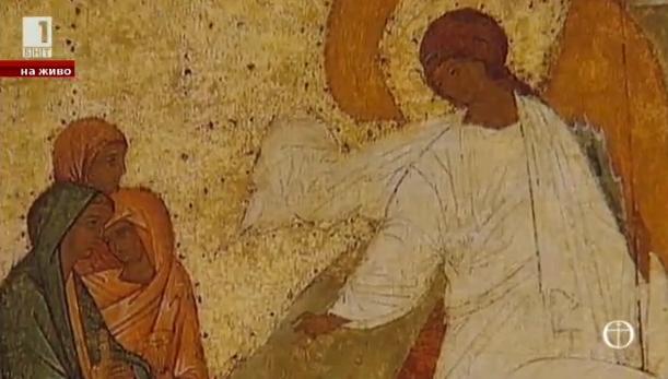 Защо първите християни изобразявали Възкресението без Христос