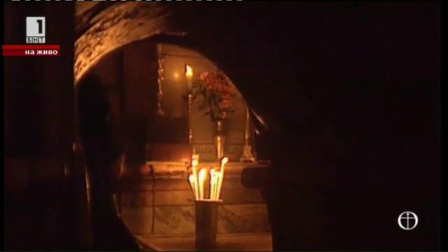Как се запечатва Кувуклията преди слизането на Благодатния огън