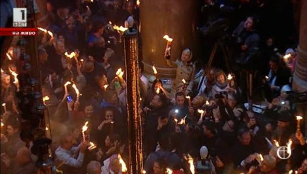 Пряко от Йерусалим: Запалването на Благодатния огън