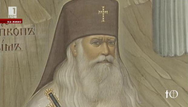 Новоканонизираният Серафим Соболев не се вписва в днешната икуменическа политика на Руския патриарх