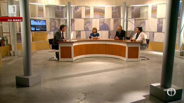 Дарителска акция за довършване на параклиса в българската база на Антарктида