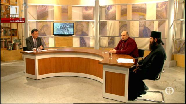 Диалог между католици и православни