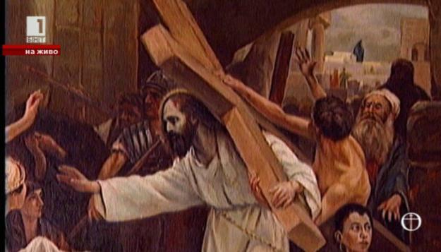 Отбелязваме Кръстопоклонна неделя