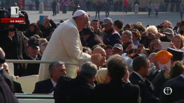 Две години на Папа Франциск на Светия престол