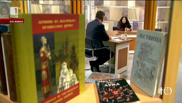 Анализ на словото на патриарх Вартоломей