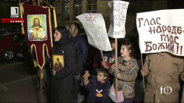 Протест срещу Вартоломей
