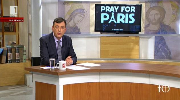 Визитата на Вселенския патриарх – между посланията и скандалите
