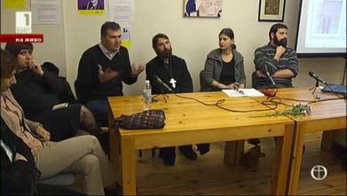 Публичната лекция Православието между Ванга и Фейсбук
