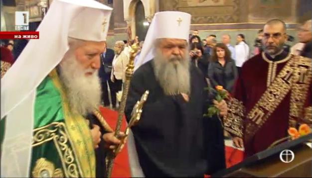 За проблемите в Македонската архиепископия