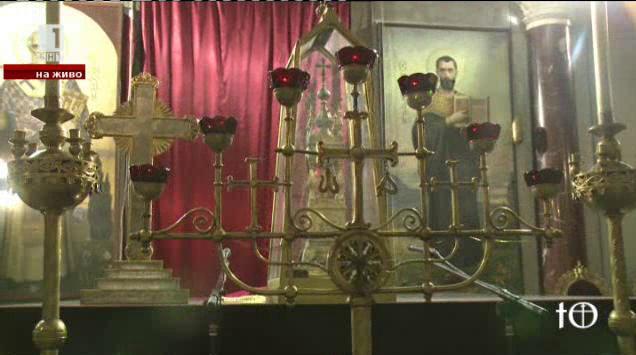 """100 г. от преименуването на катедралния храм """"Св. Ал. Невски"""" в """"Св. Св. Кирил и Методий"""""""