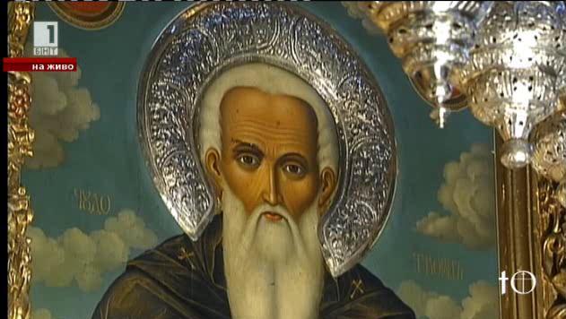 Следва ли днес българинът заветите на Св. Йоан Рилски