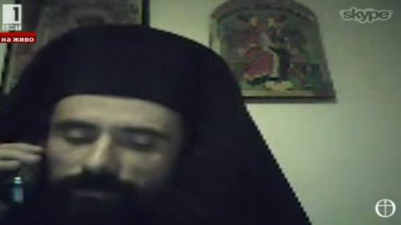 Благословията на епископ Даниил