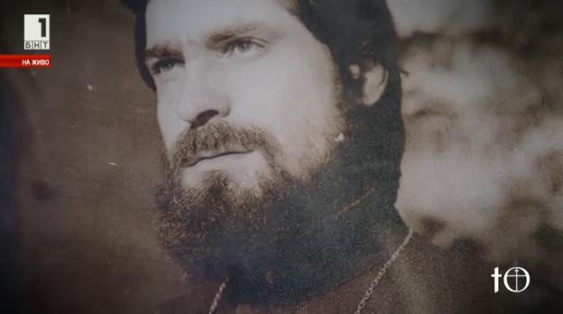 Разказ за дисидента-свещеник Благой Топузлиев