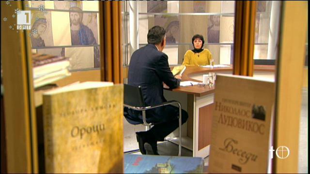 """""""Ороци""""-те на Теодора Димова"""