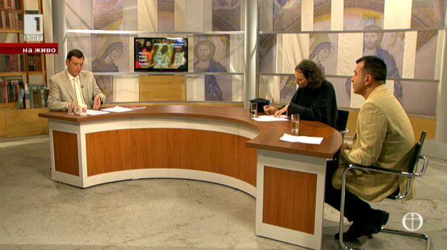 Неверието при българите е и институционален проблем