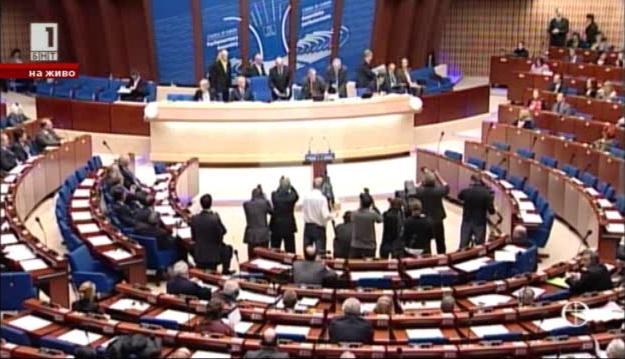 Декларация на Парламентарната асамблея на Съвета на Европа