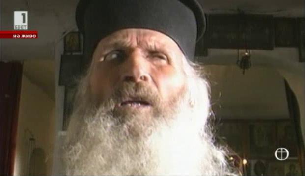 В памет на отец Георги Пейчев