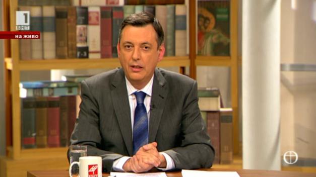 """Европа отново заговори за християнските ценности. """"Вяра и общество"""" – 21.02.2015"""