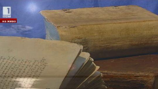 Богомилството – оригинално учение или нов прочит на стари ереси?
