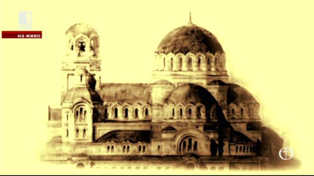 За избора на име на катедралния храм в центъра на София