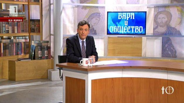БПЦ се опълчва срещу Московската и Вселенската патриаршии