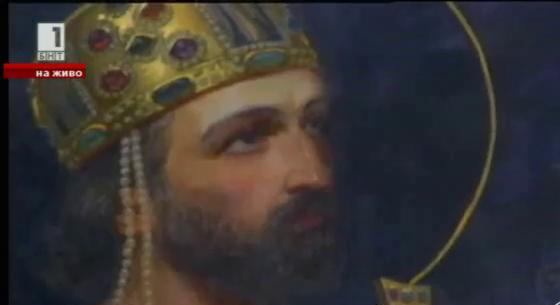 Св. цар Борис Покръстител – между Източната и Западната църква