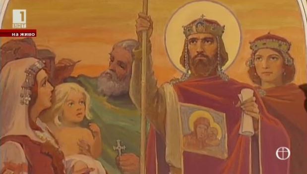 За делото и личността на Цар Борис Покръстител