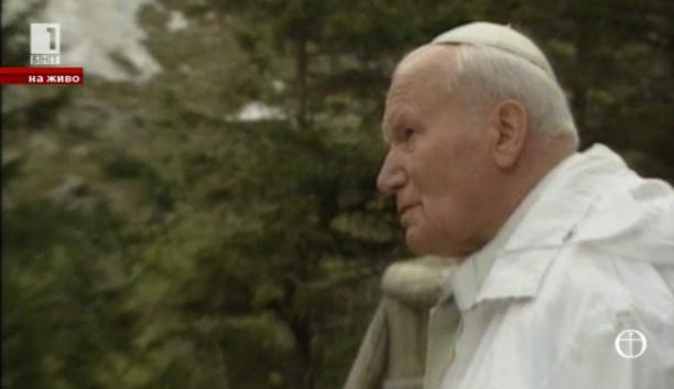 За канонизацията на папа Йоан ХХІІ и папа Йоан Павел ІІ