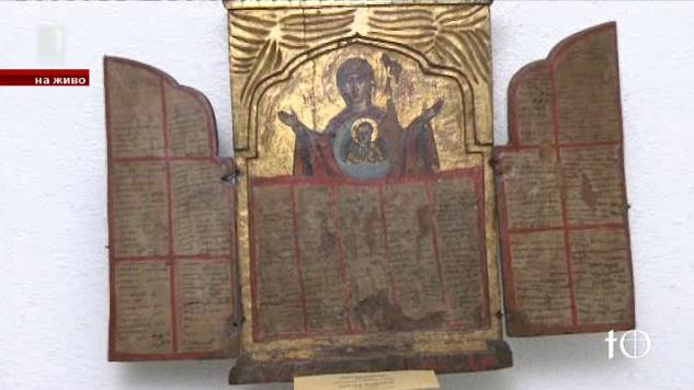 Подарено от манастира – истината за ценностите на Погановския манастир