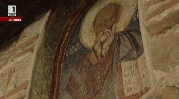 Провокира ли все още антибългаризъм Сръбската църква?