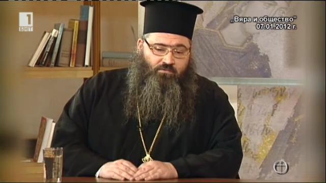 Разговор със Знеполския епископ Йоан