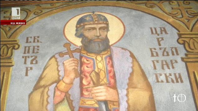 """""""Твърд камък на вярата Христова"""""""
