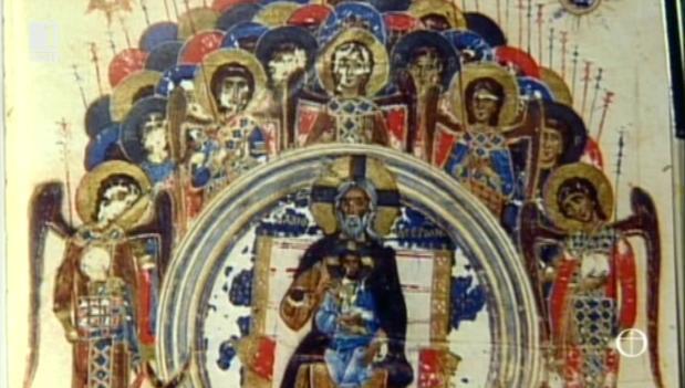 За трите лица на Бога в навечерието на Петдесетница