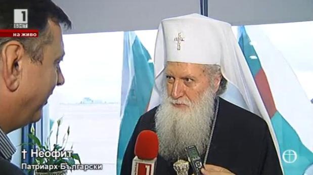 Ексклузивно интервю на Патриарх Неофит пред БНТ