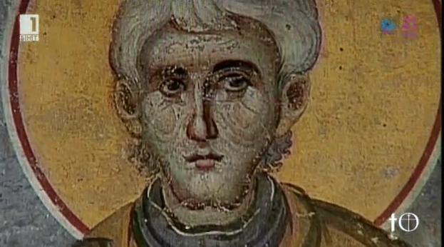 395 г. от успението на св. Пимен Зографски (Софийски)