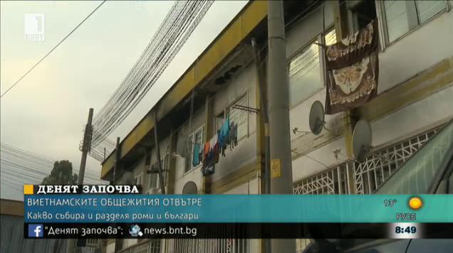 Бунт срещу виетнамските общежития в столичния квартал Красна поляна