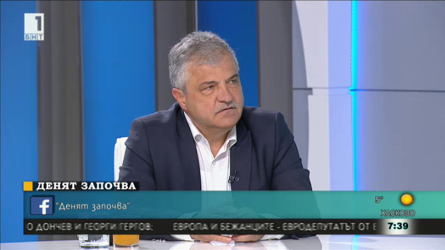 Владимир Москов, БСП: Финансовата децентрализация буксува