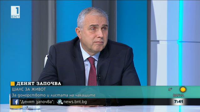 Проф. Никола Владов: На последно място сме по брой на донорите в ЕС