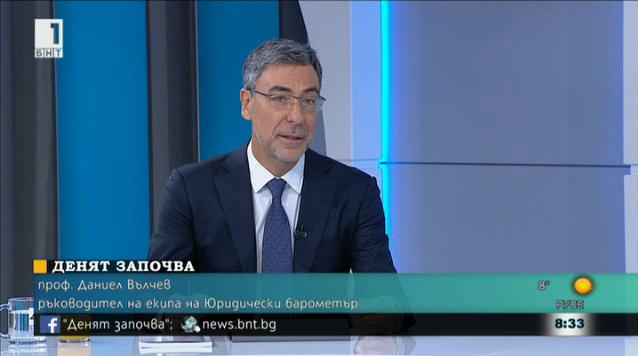 Даниел Вълчев: Антикорупционният закон не решава корупционните практики