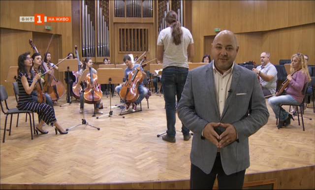 Национална музикална академия представя Моцарт, Бетовен и Ернест Сакс