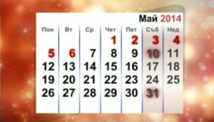 vlcsnap-2013-12-09-17h11m01s31