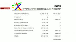 vlcsnap-2013-12-22-09h59m33s4