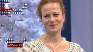 vlcsnap-2013-12-22-16h39m15s207