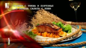 vlcsnap-2014-01-29-11h54m48s219